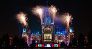 как будут праздновать день города в москве 2016