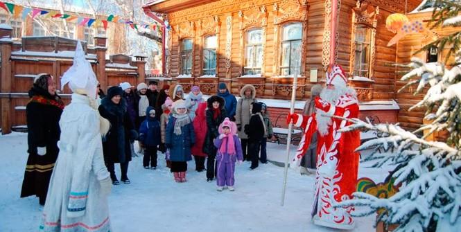 Куда пойти на Новый год 2019 в Перми в 2019 году