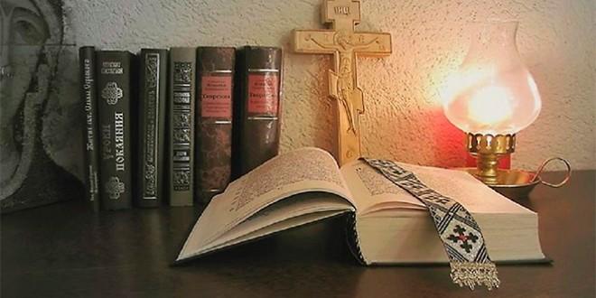 молитвы на каждый день в великий пост 2016