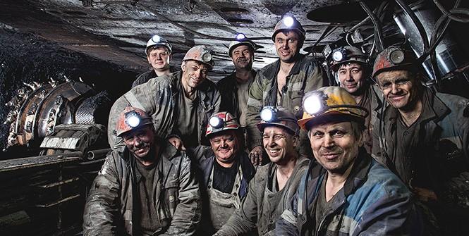 Когда отмечается день шахтера в 2018 году