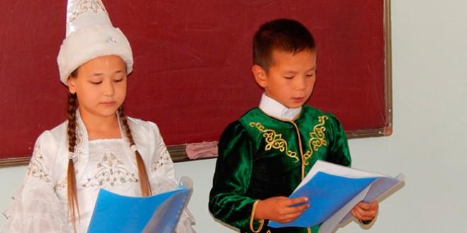 как провести классный час на тему день языков народов казахстана