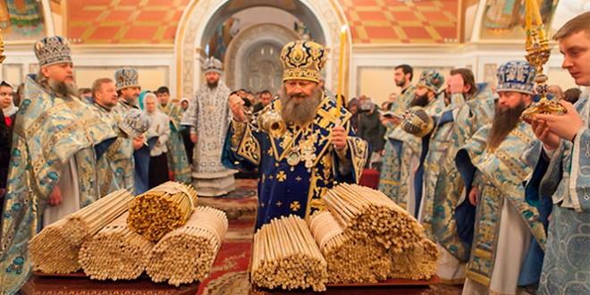 освящение свечей в праздник сретения господня