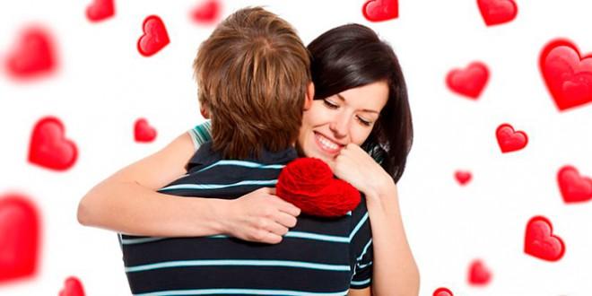 как поздравить девушку с 14 февраля