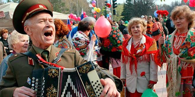 праздничные мероприятия в москве на 9 мая