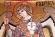 день архангела гавриила