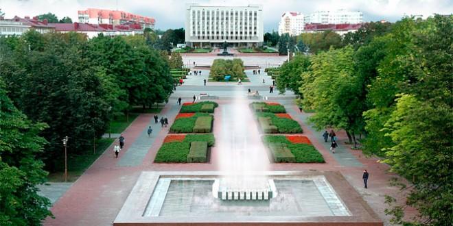 день города бобруйск