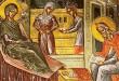 какой православный праздник 7 июля