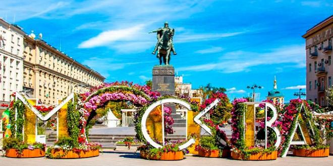 фестиваль московское лето
