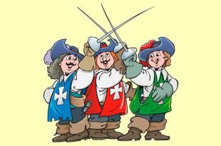 новогодний костюм мушкетера своими руками для мальчика