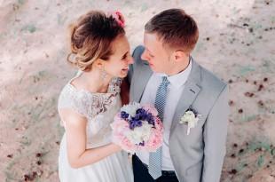 душевные поздравления на свадьбу