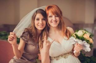 поздравления на свадьбу сестре от сестры