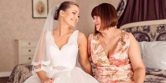 у знакомой дочь выходит замуж поздравления