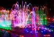 как будет праздноваться день города 2016