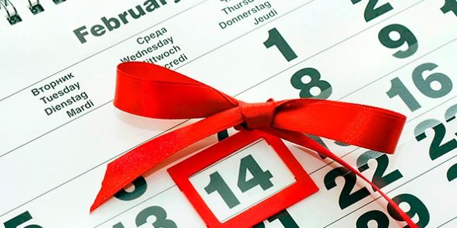 14 февраля какой праздник