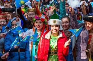 классный час государственные символы казахстана