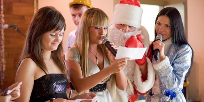 Конкурсы для взрослых на Новый год для веселой компании