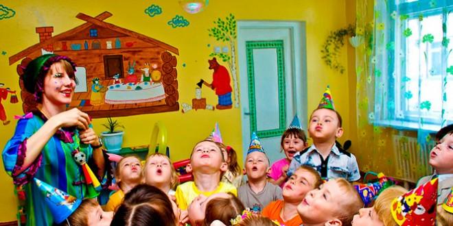 прикольные сценки на день рождения детского сада