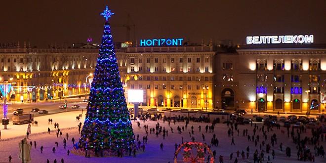 где встретить новый год 2016 в белоруссии