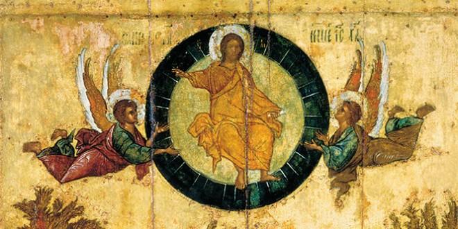 как празднуется вознесение господне