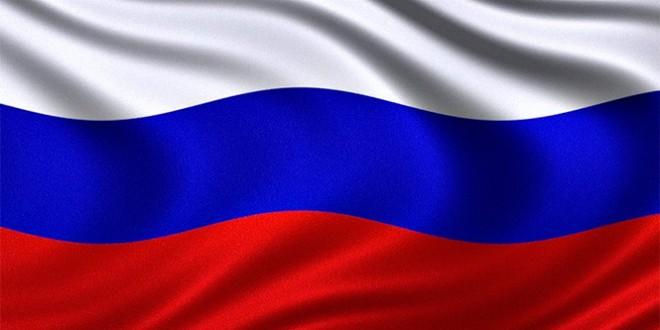как празднуют день российского флага