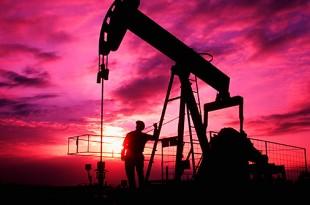 как празднуют день нефтяника
