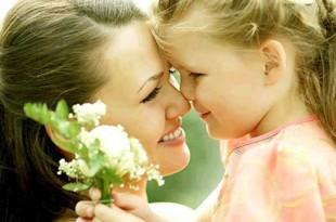 сценки к празднику день матери в детском саду