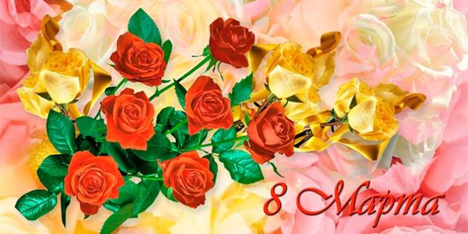 Поздравление 8 марта сценки фото 780