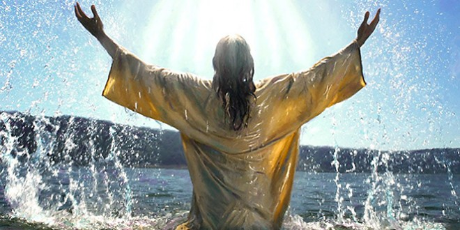 как праздновать крещение 2016