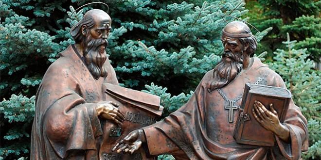 праздник славянской письменности и культуры 2016