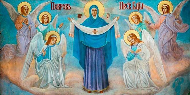 как праздновать покрова пресвятой богородицы