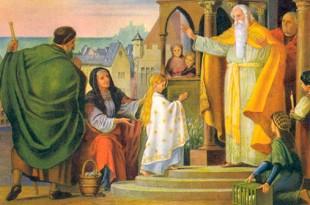 как празднуется введение во храм пресвятой богородицы