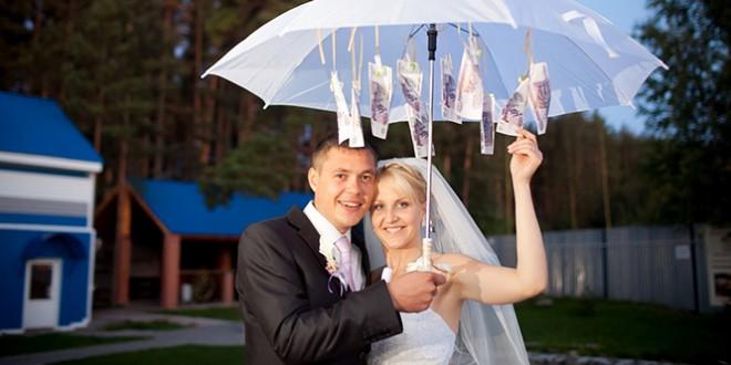 сценки как подарить деньги на свадьбу