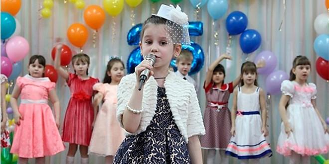 сценка поздравление на юбилей детского сада