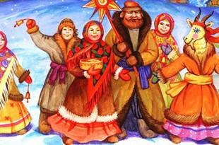 как празднуют колядки в россии
