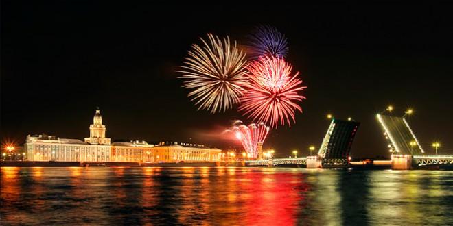 как будут праздновать день города в санкт-петербурге 2016