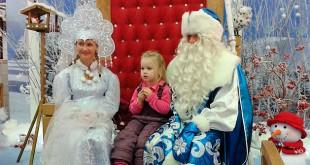куда пойти на новый год 2016 в челябинске с детьми