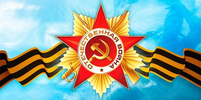 как празднуют день победы в россии