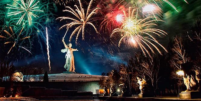 Концерты 2019 в Волгограде рекомендации