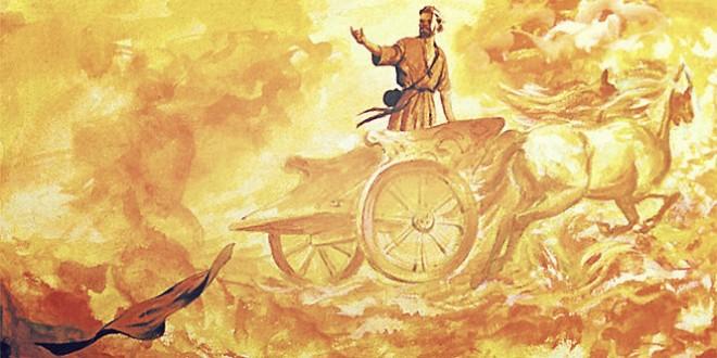 день святого ильи пророка