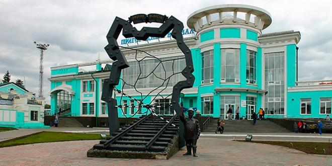 омск - день города