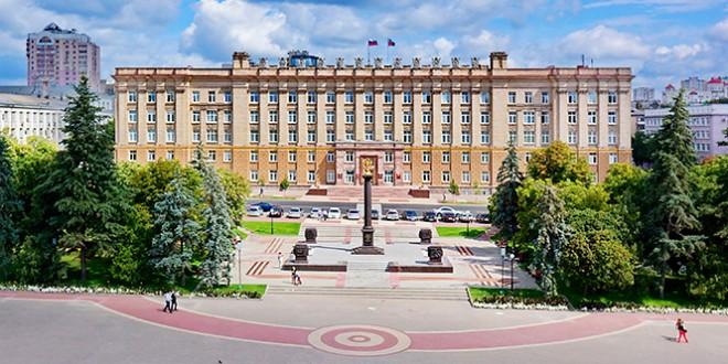 белгород - день города