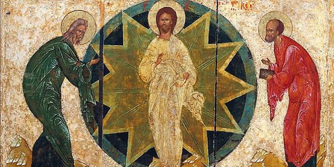 что означает праздник преображение господне