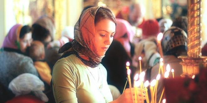 молитвы в день преображения господня