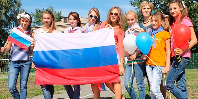 сценарий праздника день российского флага для детей