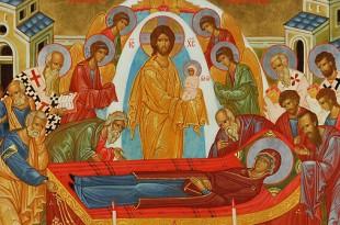 стихи и поздравления с праздником успения пресвятой богородицы