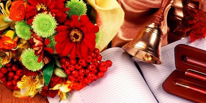 стихи и поздравления ко дню знаний