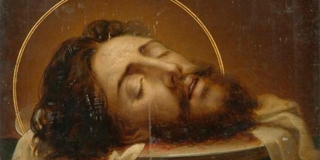 пост в день усекновения главы иоанна крестителя