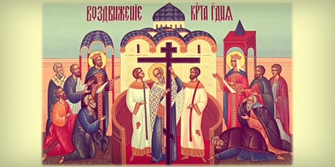 какой сегодня церковный праздник 27 сентября