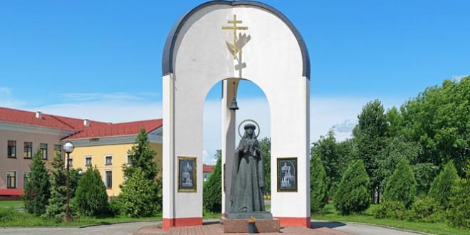 день города слуцк