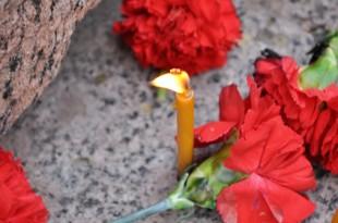 сценарий на день памяти жертв политических репрессий